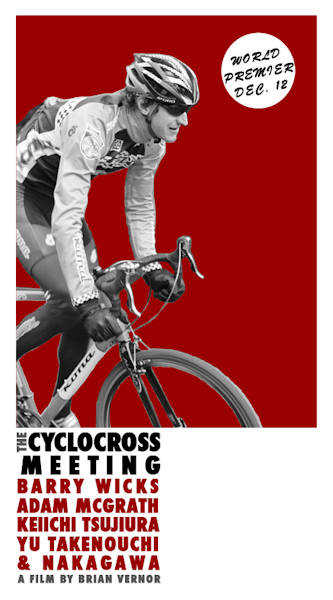 「THE CYCLOCROSS MEETING」