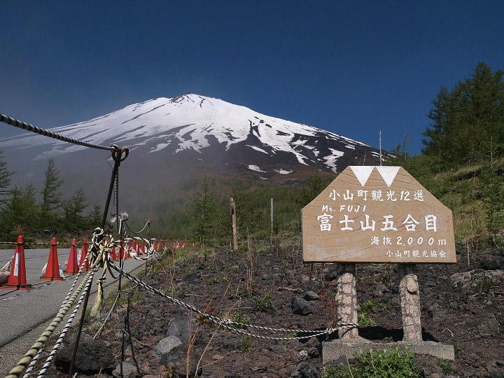 スタート前に一度だけ顔を出した富士山頂