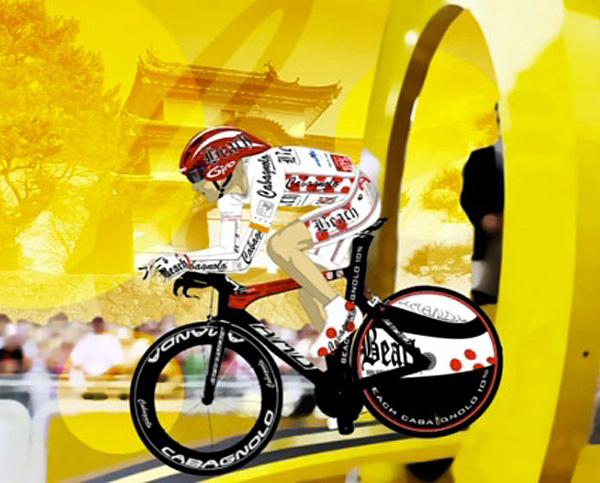 自転車の 自転車 tt : グランデパール・フェスタ2010 ...