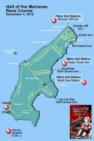 ヘルオブマリアナの100kmコース: (c)PIC saipan