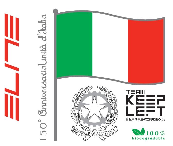 記念デザインのボトルには「Team KEEP LEFT」の協賛ロゴ入り