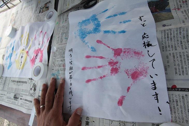 「軽井沢から元気を発信しよう!」を合い言葉に、数々のメッセージが届けられる