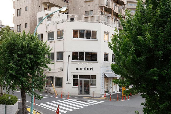 東京/山手線の中からも見える、narifuriショップ