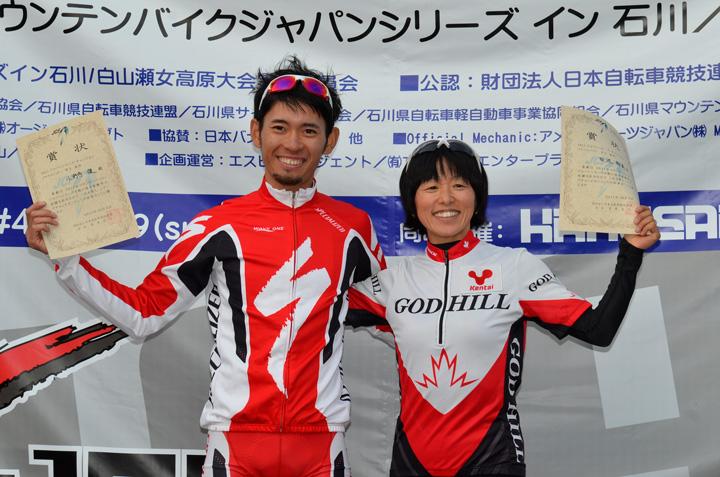 XCOシリーズチャンプは小野寺健(TEAM SPECIALIZED)と田近郁美(GOD HILL)