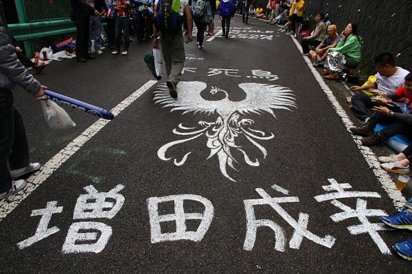 ジャパンカップ2011でコースに描かれていた「不死鳥 増田成幸」のペイント