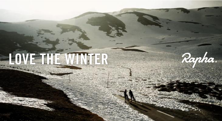 rapha love the winter 冬が好きになるサイクリングウェア raphaの