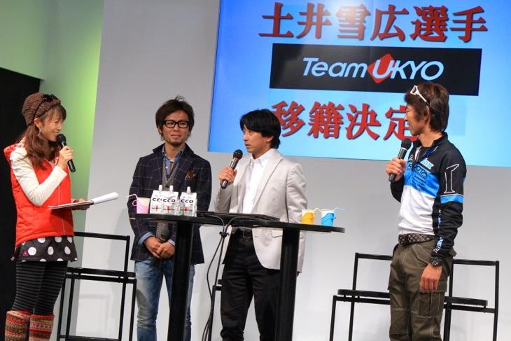 サイクルモードでチームUKYOへの移籍を発表した土井雪広