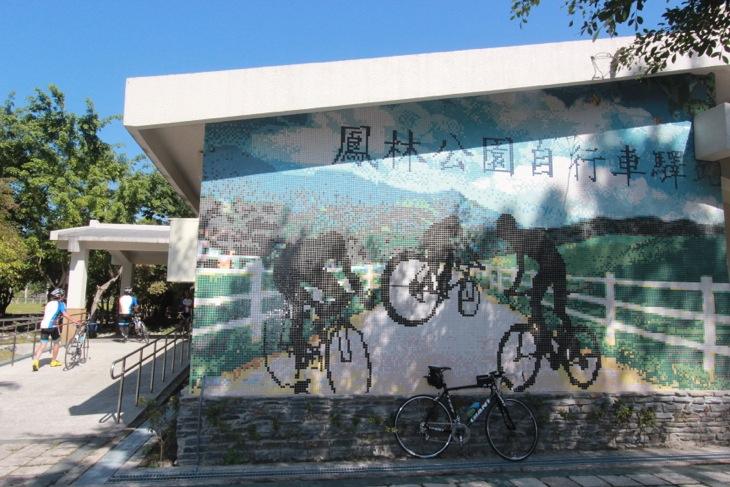 サイクリングステーションになっている建物