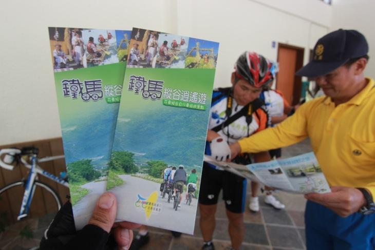 サイクリングステーションには地図完備