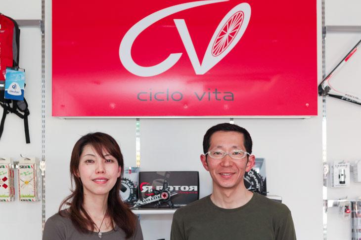 香川県西部に新たなプロショップ「シクロ ヴィータ」が誕生
