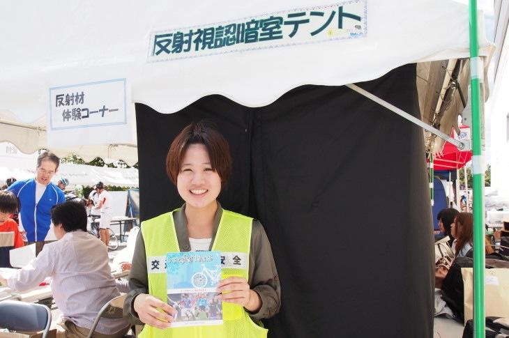 横浜市道路局さんは、反射材の大切さをPR