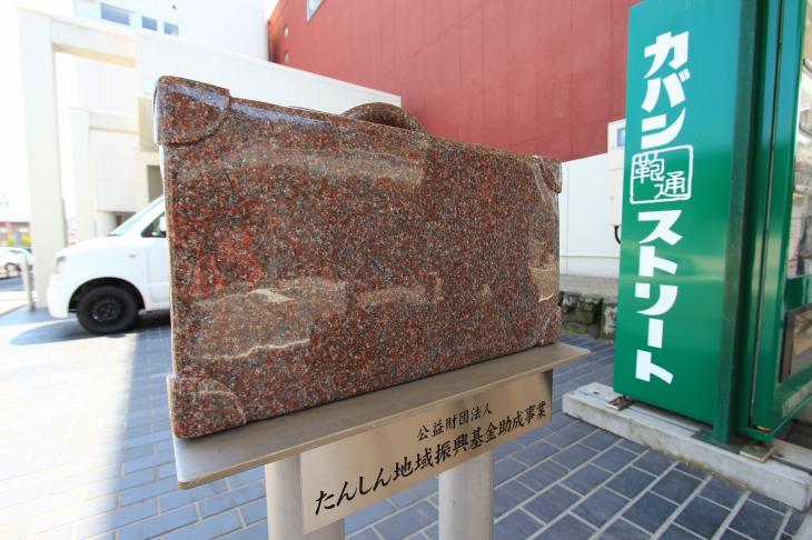 かばんの街としても知られる豊岡市。国内シェアは7割を誇るそうだ