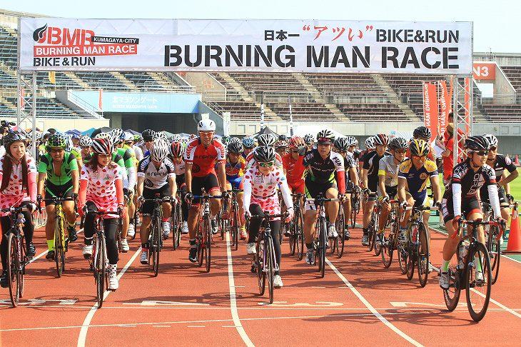 あついぞ!熊谷 BURNING MAN RACE'15