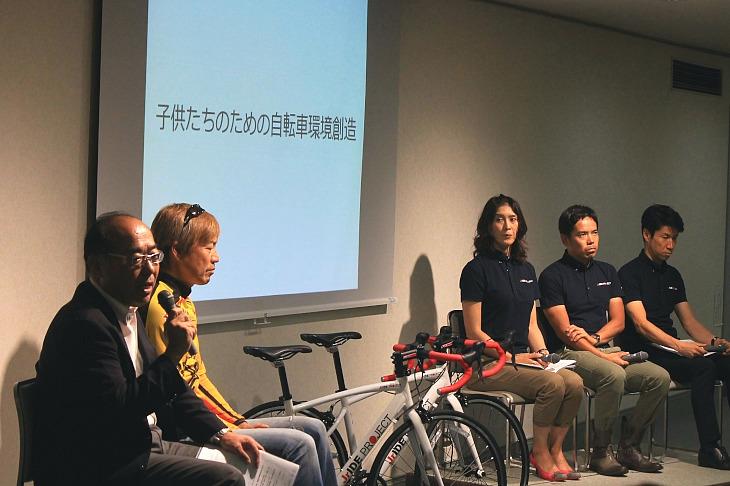 「子供達のための自転車環境創造」パネルディスカッション
