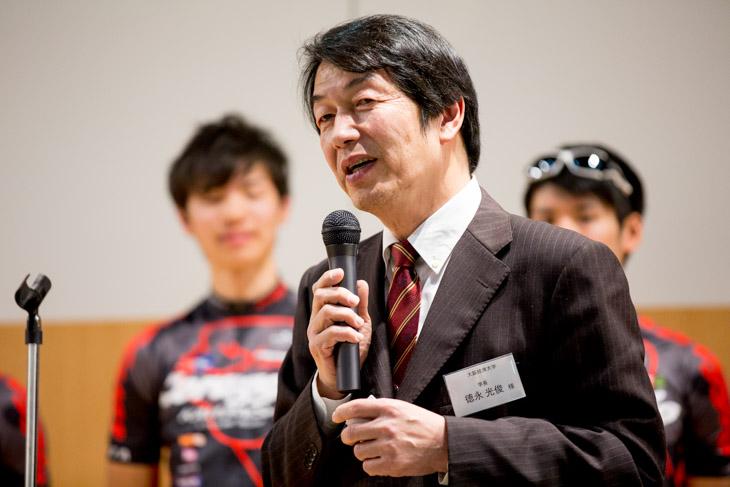大阪経済大学徳永光俊学長が祝辞