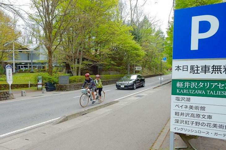 昼食エイドの軽井沢タリアセンに到着です。