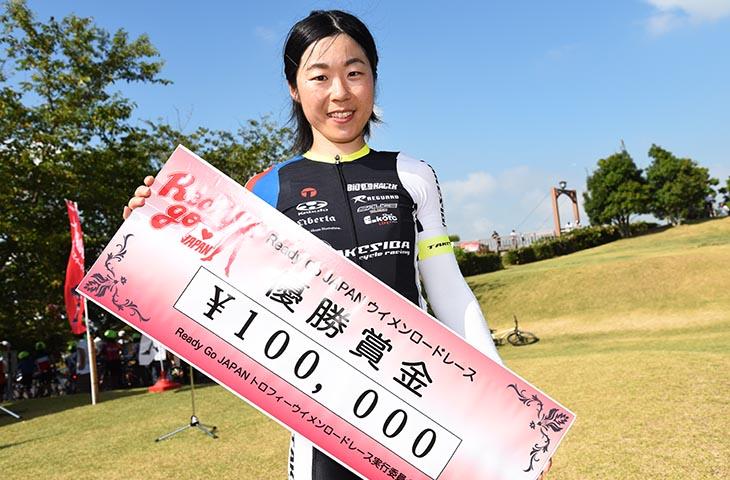W1優勝賞金10万円を手にした古田佳美(竹芝サイクルレーシング)