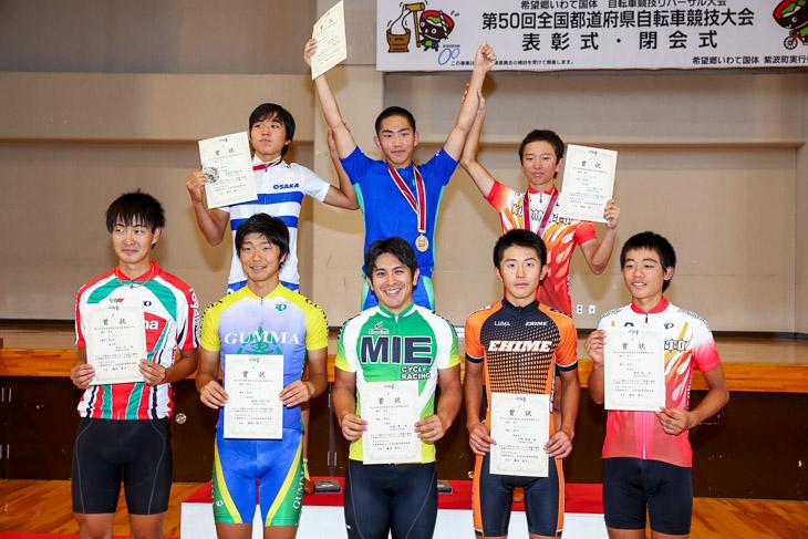 男子ロードレース 表彰