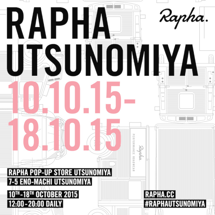 RAPHA POP UP STORE UTSUNOMIYA