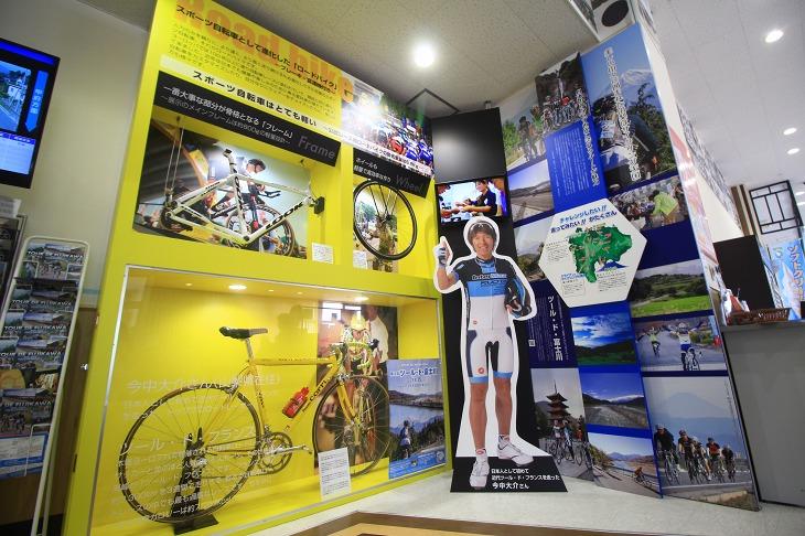道の駅富士川には「ツール・ド・やまなし」ブースが設置されている