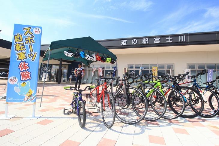 スポーツバイク体験ができる「ロードバイクレンタル@富士川」は週末に道の駅富士川にて開催されてきた