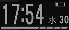 もちろん時計としても使用可能だ: (c)いいよねっと
