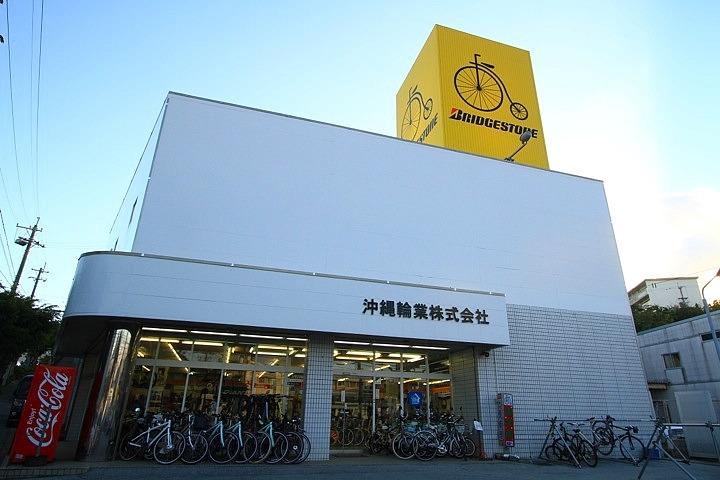 ツアーを主催する沖縄輪業