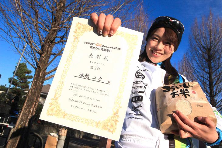 初シクロで3位の表彰状と副賞のササニシキをいただきました!