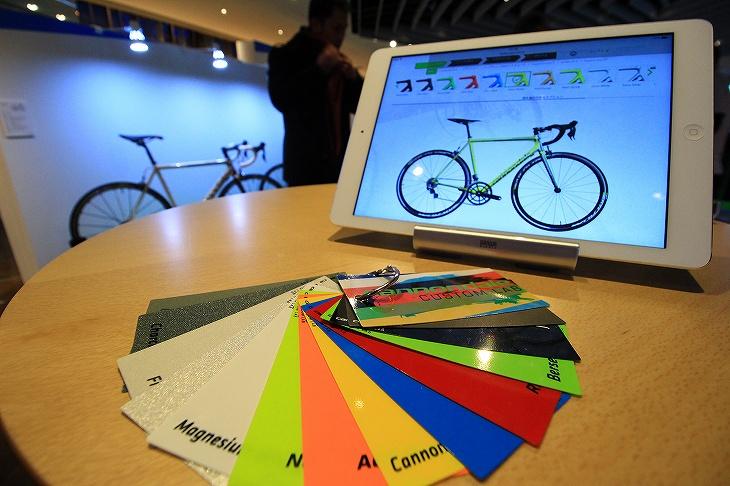 13種類のカラーから好みのバイクを作り出せる「キャノンデールカスタムラボ」