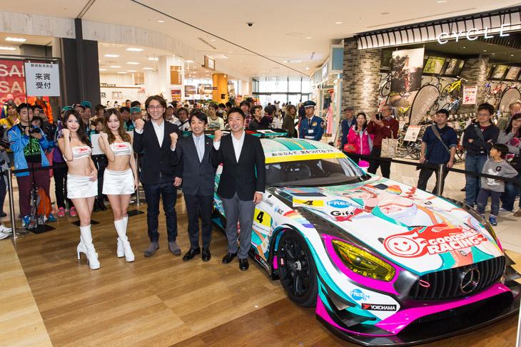 2016シーズンを戦うメルセデスベンツAMG GT3が初公開