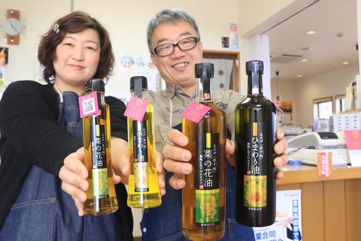 温暖な気候を活かしたひまわりや菜種の油は特産品。製造まで全て自家製だ(長崎鼻shop OLIO)