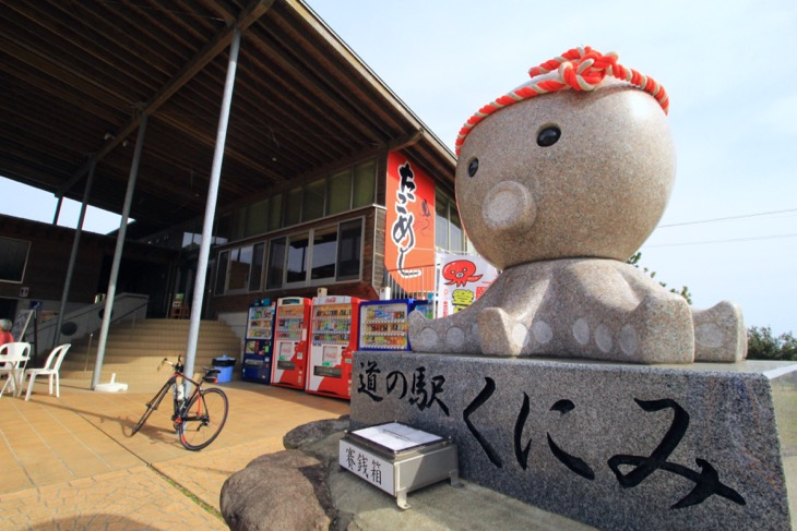姫島のタコが味わえる道の駅くにみ。かわいいタコのオブジェも