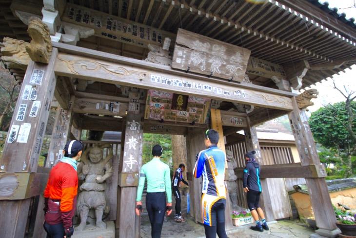 数少ない平安建築のひとつとして国宝に指定されている大堂がある富貴寺