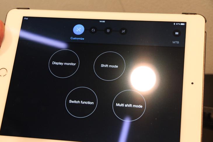 新「E-Tube Project」はタブレットでDi2に関係する設定を行える
