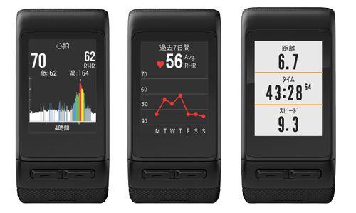 心拍やサイクルスポーツに適したアプリが搭載されている