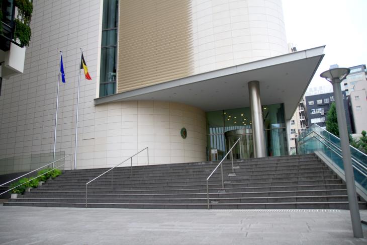 会場となった東京・麹町のベルギー大使館