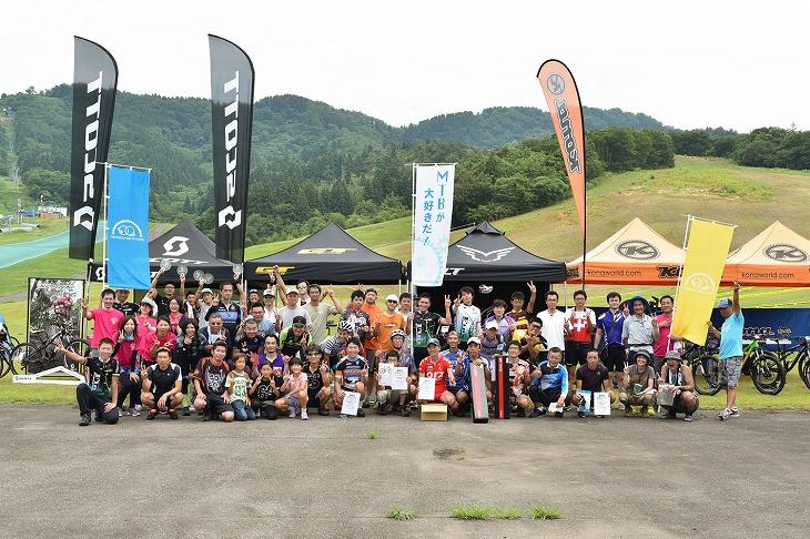 多くの参加者が集まる長岡MTBフェスティバル