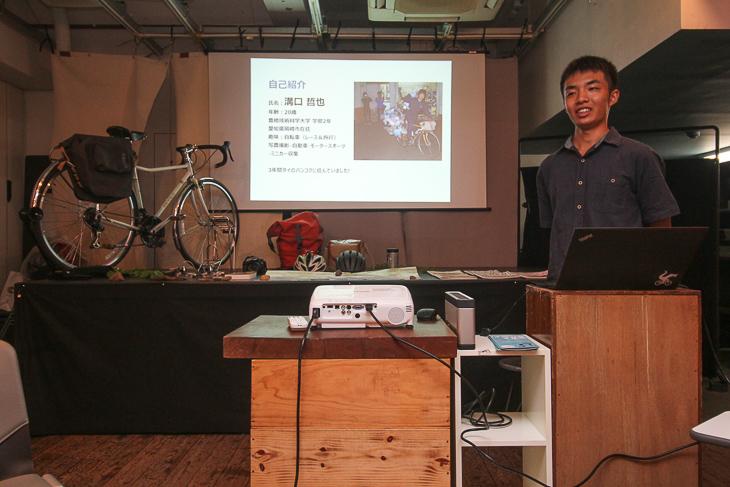 自転車歴や旅行計画について話す溝口哲也さん