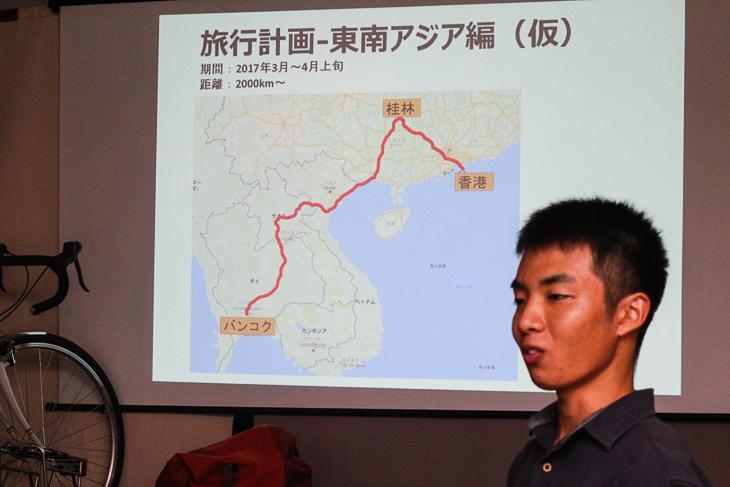 第2回めの旅行プランは香港からタイ・バンコクへ