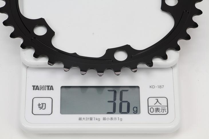 インナーリング実測重量