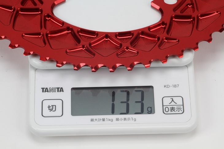 アウターリング実測重量