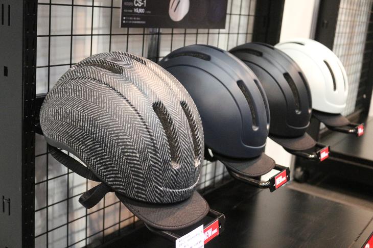 帽子のようなデザインのヘルメットが充実するカブトの2017年ラインアップ