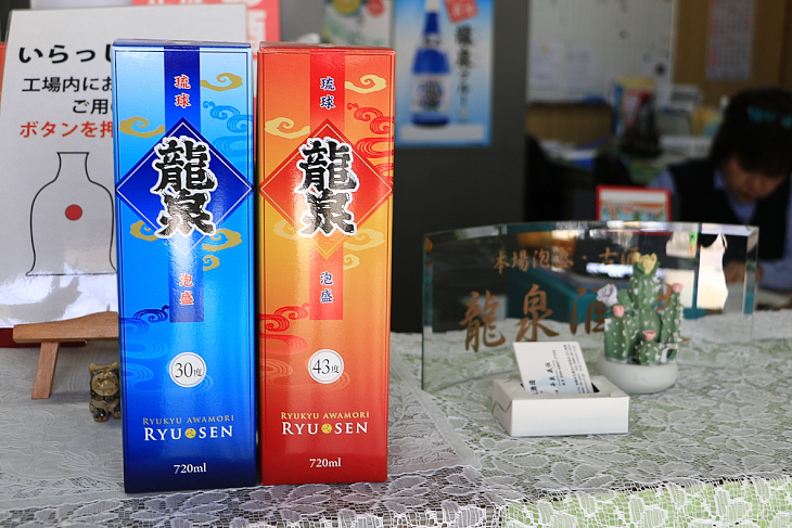 アルコール度数30度の龍泉ブルーと43度の赤龍泉が主力商品