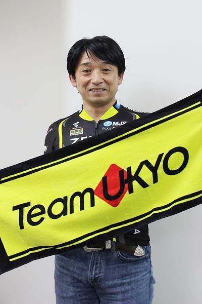 参加者全員にチームUKYOタオルをプレゼント