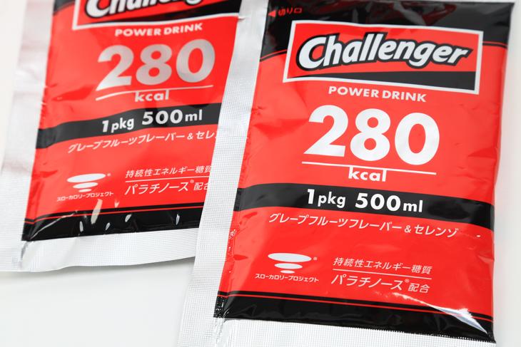 ボトル一本500mlに溶かすと280kcalの高カロリードリンクになる
