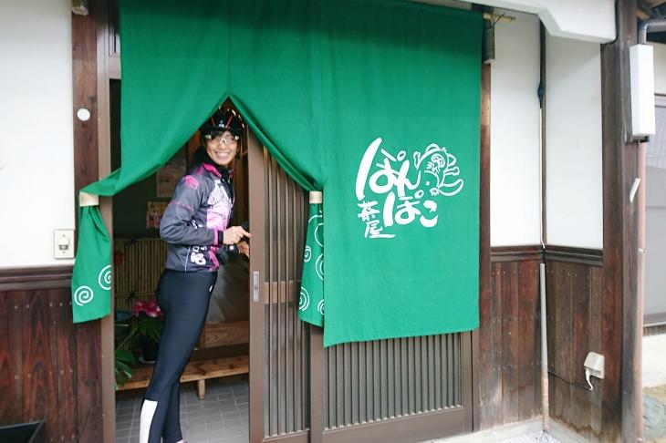 愛媛県今治市から来島海峡大橋を渡って訪れたい、大島のぽんぽこ茶屋