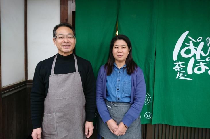 松井敏郎さんと愛さんご夫妻。ニックネームはぽんちゃんぽこちゃん!