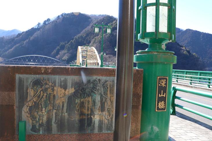奥多摩湖に架かる橋梁の中では最もお年寄りの深山橋。