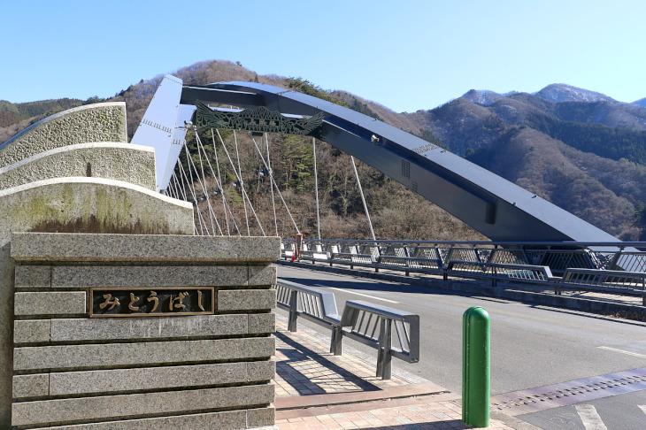 """""""三頭(みとう)橋""""にやってきました。"""