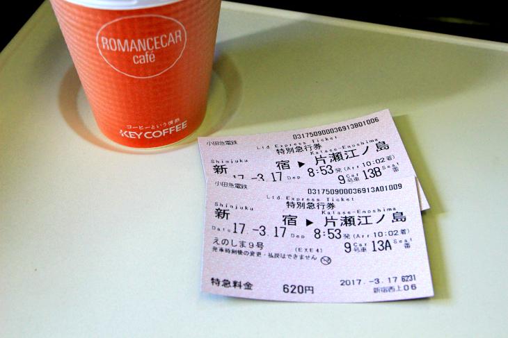 新宿から600円ほどで特急を利用できるため、気軽にラグジュアリーな旅を演出することができる